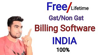 Download link-- https://billingsoftwareindia.in/download/?promo=technical_boss the most simple and powerfull billing software in india, features that will ch...