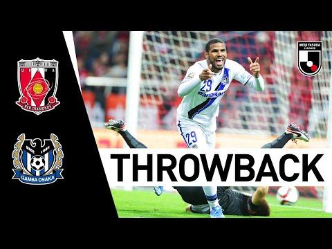 Urawa Red Diamonds 1-3 Gamba Osaka (AET) | 2015 Throwback | Championship Stage Semi-Final | J.LEAGUE