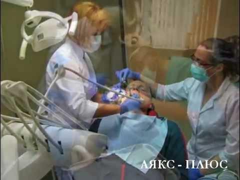 Стоматология Черкассы,стоматолог,лечение зубов,протезирование Черкассы
