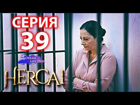 ВЕТРЕНЫЙ 39 СЕРИЯ РУССКАЯ ОЗВУЧКА