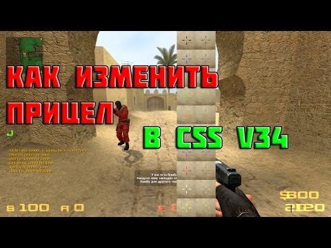 Counter Strike Source: Создаем свой сервер 575