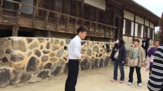 2016韓國釜山 良洞民俗村 양동민속마을