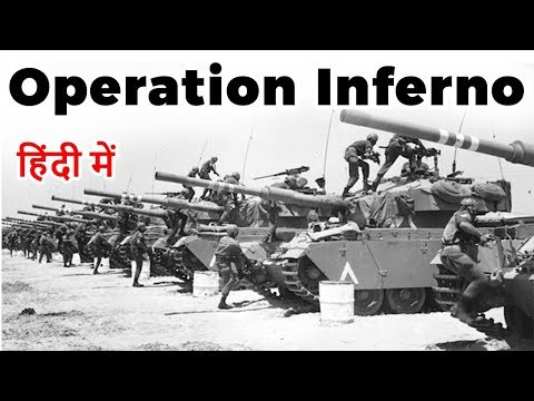 Operation Inferno Explained, Israel Palestine Military Engagement, History Of Battle Of Karameh