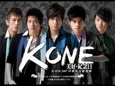 K-One - 背影