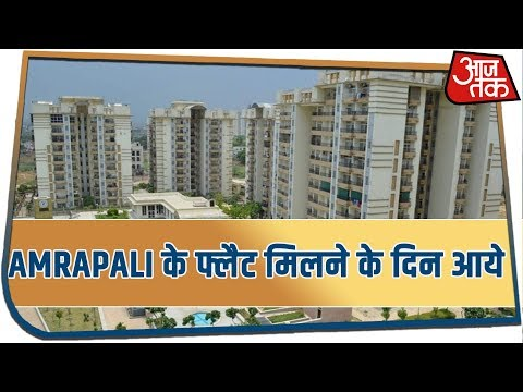 SC Cancels Registration Of Amrapali Group, Directs NBCC To Take Over The Projects