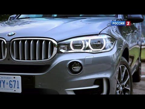 Тест-драйв BMW X5 (F15) 2014 // АвтоВести 121