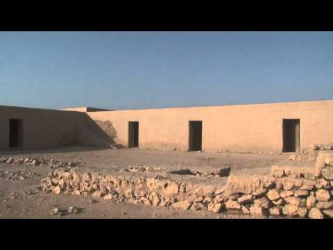 Al Rakiyat Fort