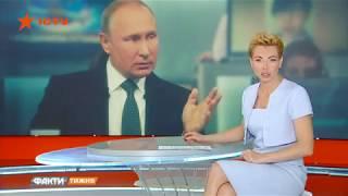 Телешоу Путина: 16 сезон. Как ВВП сам себя спрашивал на прямой линии? Факты недели, 10.06