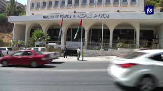 الحكومة تبدأ إجراءات شراء أسهم مساهمين في الملكية الأردنية