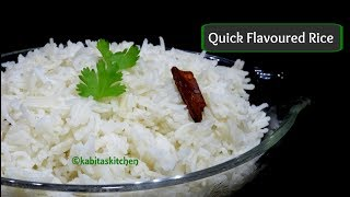 Flavoured Rice Recipe | Quick Aromatic Rice in Pressure cooker | Easy Rice Recipe |  kabitaskitchen