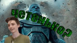 [КБЖ] Смотреть ли фильм Люди икс: апокалипсис? [NO SPOILERS]
