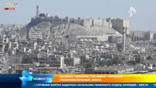 Российские беспилотники сняли, как Турция помогает террористам в Сирии