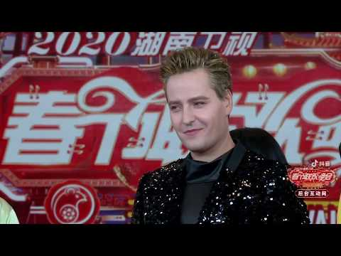 Витас, Оуян НАНА, Хунань (Китай) 2020 (за кулисами, интервью)