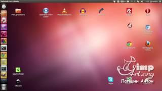 Как я работаю в ОС Ubuntu 12.04