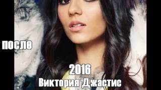 Виктория-победительница: До и После // Тогда и Сейчас