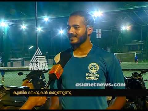 Artificial Turf construction begins in football field in Kozhikode