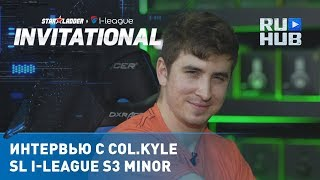 Interview with coL.Kyle @ SL i-league Invitational S3 #RoadToTI8 [RU SUB]