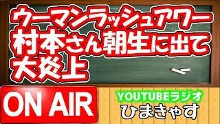 チャンネルよろしくね https://www.youtube.com/channel/UCCcikmHE1P1oN...