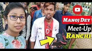 A Meetup With Manoj Dey In Ranchi   Manoj Dey Ranchi Meetup Vlog   Manoj Dey Funny Moments On Meetup