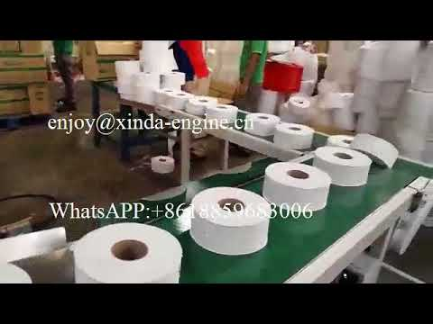 Test automatic bathroom tissue toilet paper maxi rolls cutting and packing machine production line