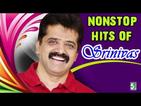 Srinivas Super Hit Nonstop Collections Audio Jukebox