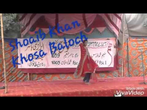 Al-Razi School Function's Video