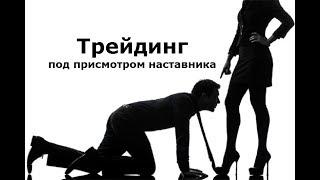 Торговые forex СИГНАЛЫ -  06.06.2016 ЕВРО, ФУНТ, ЗОЛОТО, НЕФТЬ