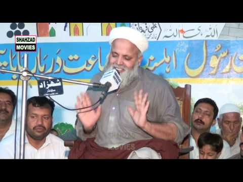 Jafar Qureshi Ka La Jawab Bayan Shan~e~Imam Hassan ( R.A ) 03017326107.... In Faty Part 3