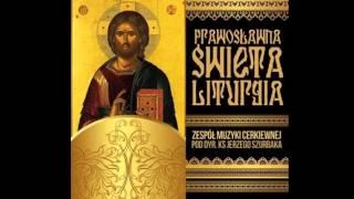 Zespół Muzyki Cerkiewnej pod dyr. ks. Jerzego Szurbaka - Prawosławna święta liturgia - O Presładkij