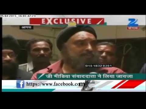 Agra bomb blast mystery