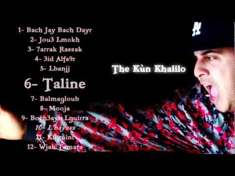 Si Simo - Taline (Album Bach Jay Bach Dayar 2012)