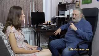 А. Капранов - Про заикание и перфекционизм - Вопросы и ответы № 8.2