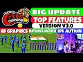 Wcc2 Big New Update Version 3.0 | Top Features coming| IPL AUCTION | Career mod |National anthem |😲