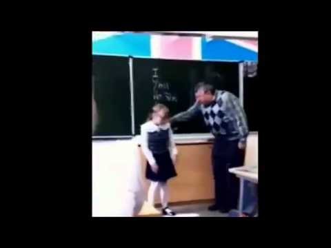 Дала учителю видео фото 735-715