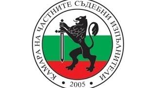 как купить дом (квартиру, бизнес)  в Болгарии с судебного аукциона очень выгодно?(, 2015-11-29T18:12:56.000Z)