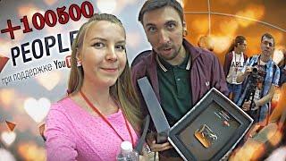 Kate Clapp смотрит мои видео / Макс +100500 поздравляет с кнопкой :)
