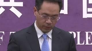 中国:美中若达成协议 加征关税必须全部取消