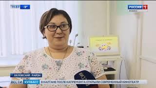 В кузбасской сельской школе начались уроки робототехники
