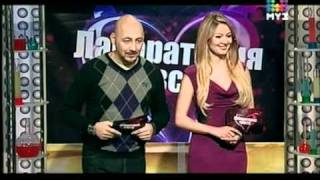 Лаборатория чувств - Часть 4 / Муз-ТВ от 10.12.2010 г.