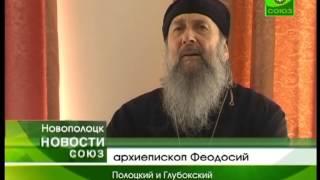 видео День памяти Собора новомучеников, в Бутове пострадавших