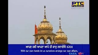 jo jo tere bhagat dukhaye - Bhai Shaukeen Singh Ji 04 June 2018