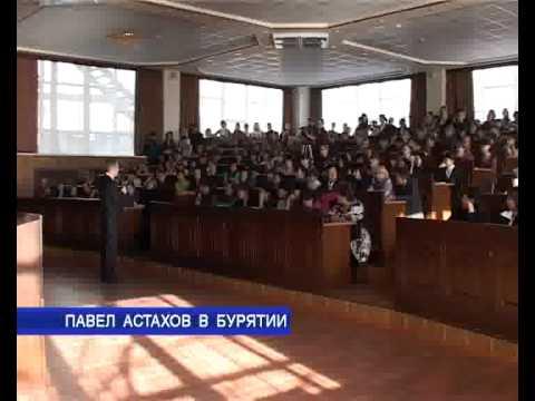 Astahov_obiezd.flv