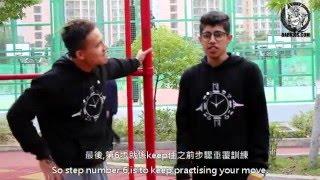 【BarKids】街頭極限健身之擺身360 ( Swing 360 tutorial)