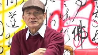 20170211費邊社演講:綜合討論(下)蔡明憲講座 從《天