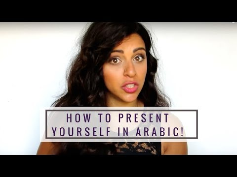 Speaking Arabic #1 My Life! - Verbs Verbs verbs!