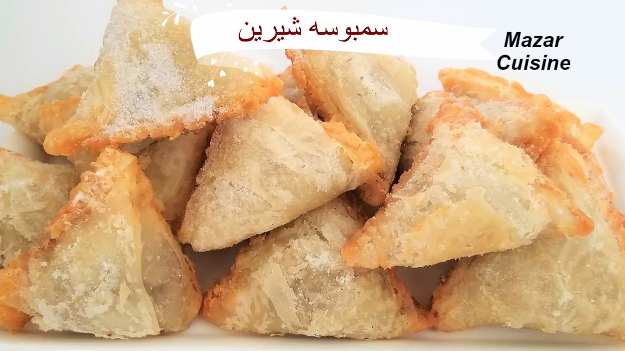 Dessert recipe afghani sambosa recipe samosa recipe afghan - Cuisine r evolution recipes ...