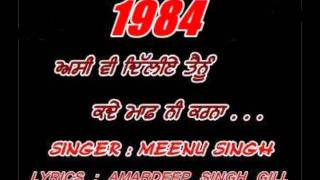 Brand New Song Maaf Nahi Karna (Lyrics Amardeep Singh Gill)