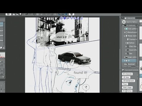 Let's create a manga :Background (2)|CLIP STUDIO PAINT