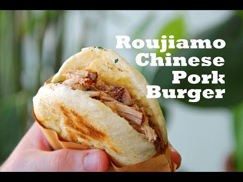 "Roujiamo (a.k.a. ""Chinese Hamburger"") – How to Make Street Food style Roujiamo, from scratch (肉夹馍)"