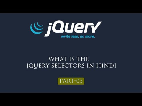 jQuery Tutorial in Hindi Part 3 jQuery Selectors thumbnail